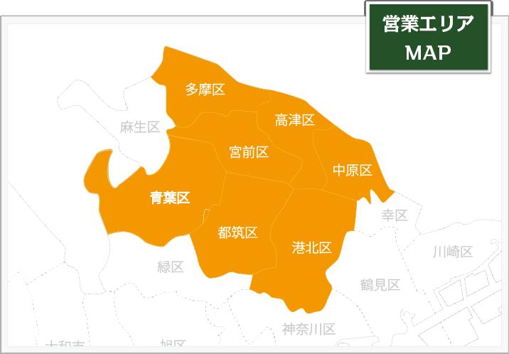 営業エリアマップ画像